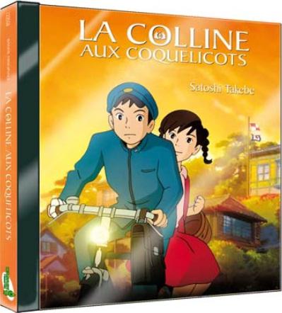 Colline aux Coquelicots (la) - CD Bande Originale