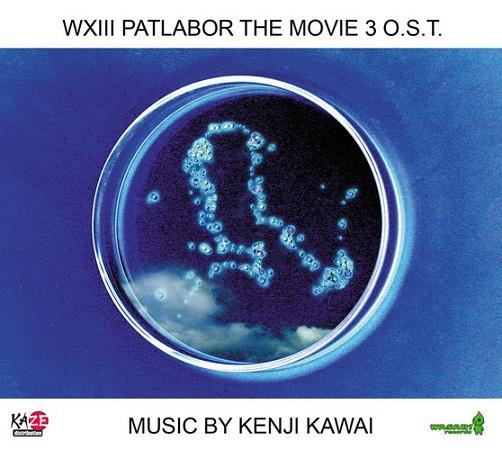 Patlabor WXIII - CD Bande Originale