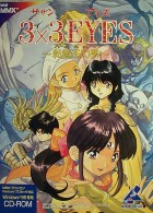 Jeu Video - 3x3 Eyes - Tenrin Oh Genmu