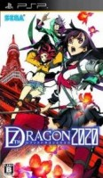 Jeu Video - 7th Dragon 2020