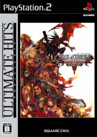 Dirge of Cerberus - Final Fantasy VII International