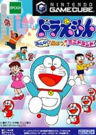 Doraemon - Let's Play in Mini Land