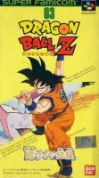 Mangas - Dragon Ball Z Legend of the Super Saiyan