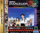 Jeu Video - Neon Genesis Evangelion - 2nd Impression