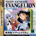 Jeu Video - Neon Genesis Evangelion