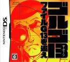 Jeu Video - Golgo 13