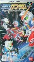 Jeu Video - SD Gundam Power Formation Puzzle