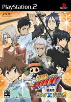 Jeu Video - Hitman Reborn ! Ring & Vongola Trainers