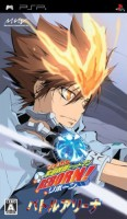 Jeu Video - Hitman Reborn ! Battle Arena