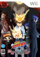 Jeu Video - Hitman Reborn ! Delta