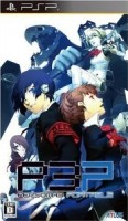 Jeu video -Shin Megami Tensei - Persona 3 Portable