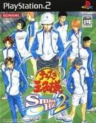 Prince of Tennis - Smash Hit ! 2