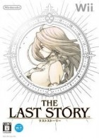 Jeux video - The Last Story