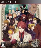 Jeu Video - Umineko no naku koro ni