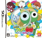 jeux video - Keroro Gunsô Machigai Sagashi