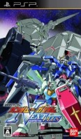 Mangas - Mobile Suit Gundam - Gundam Vs. Gundam Next Plus