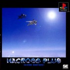 Macross Plus - Game Edition