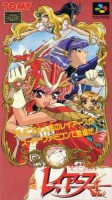 Jeu Video - Magic Knight Rayearth