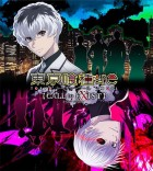 Mangas - Tokyo Ghoul:Re [CALL to EXIST]