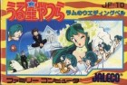 Jeu Video - Urusei Yatsura - Lum No Wedding Bell