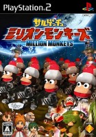 Ape Escape - Million Monkeys
