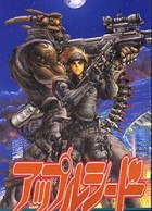 Jeu Video - Appleseed