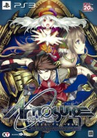 Mangas - Ar nosurge - Ode to an Unborn Star