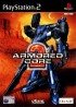 Jeux video - Armored Core 2