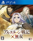 Mangas - Arslan: The Warriors of Legend