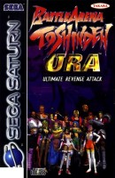 Jeu Video - Battle Arena Toshinden Ultimate Revenge Attack