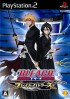 Bleach - Blade Battlers