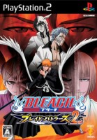 Bleach - Blade Battlers 2nd