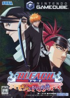 Jeu Video - Bleach GC