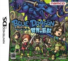 Mangas - Blue Dragon -  Awakened Shadow
