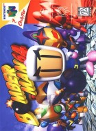 Jeu Video - Bomberman 64