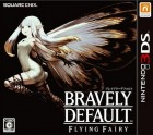 Mangas - Bravely Default
