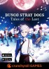 Bungo Stray Dogs – Tales of the Lost