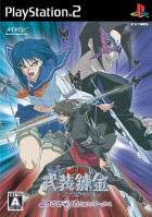 Jeu Video - Busou Renkin