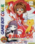 jeux video - Card Captor Sakura - Itsumo Sakura-chan to Issho!