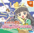 Jeu Video - Card Captor Sakura - Tomoyo no Video Taisakusen