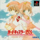 Jeu Video - Cardcaptor Sakura Clow Card Magic