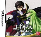 jeux video - Code Geass - Lelouch of the Rebellion