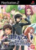 Jeux video - Code Geass - Lelouch of the Rebellion - Lost Colors
