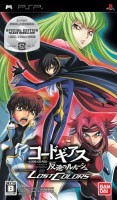 Code Geass - Lelouch of the Rebellion - Lost Colors