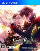 Jeu Video - Code: Realize - Guardian of Rebirth