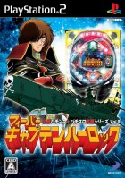 CR Captain Harlock Jisshô Pachinko