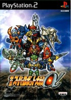 Jeu Video - Dai 2 Ji Super Robot Taisen Alpha