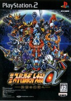 Jeu Video - Dai 3 Ji Super Robot Taisen Alpha