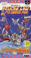 Jeu Video - Dai 4 Ji Super Robot Taisen