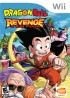 Image supplémentaire Dragon Ball - Revenge of King Piccolo - USA